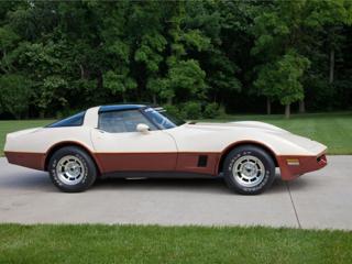 First Bowling Green Corvette a 1981 Corvette