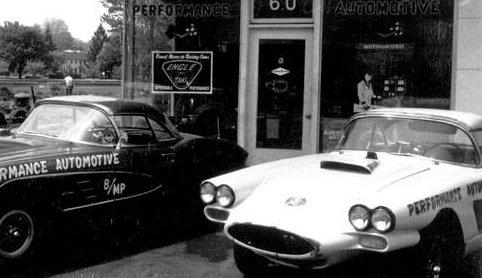 1957 XP-700 Corvette Fiberglass Style