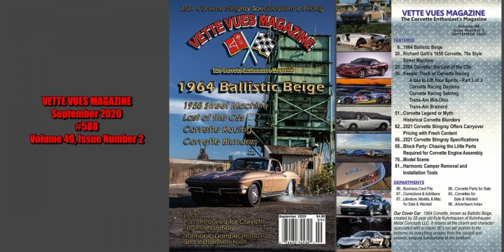 September 2020 Issue Preview
