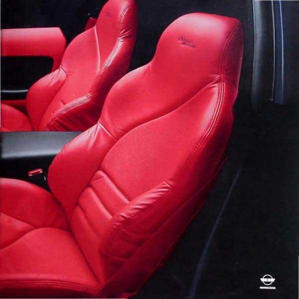 1996 Corvette Brochure Page 4